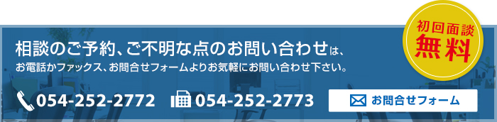 contact_banner-03