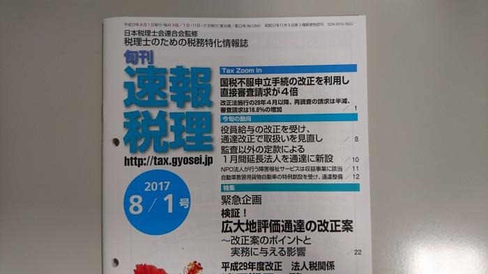 DSC_0156