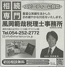 20200630130304-0001 - コピー50